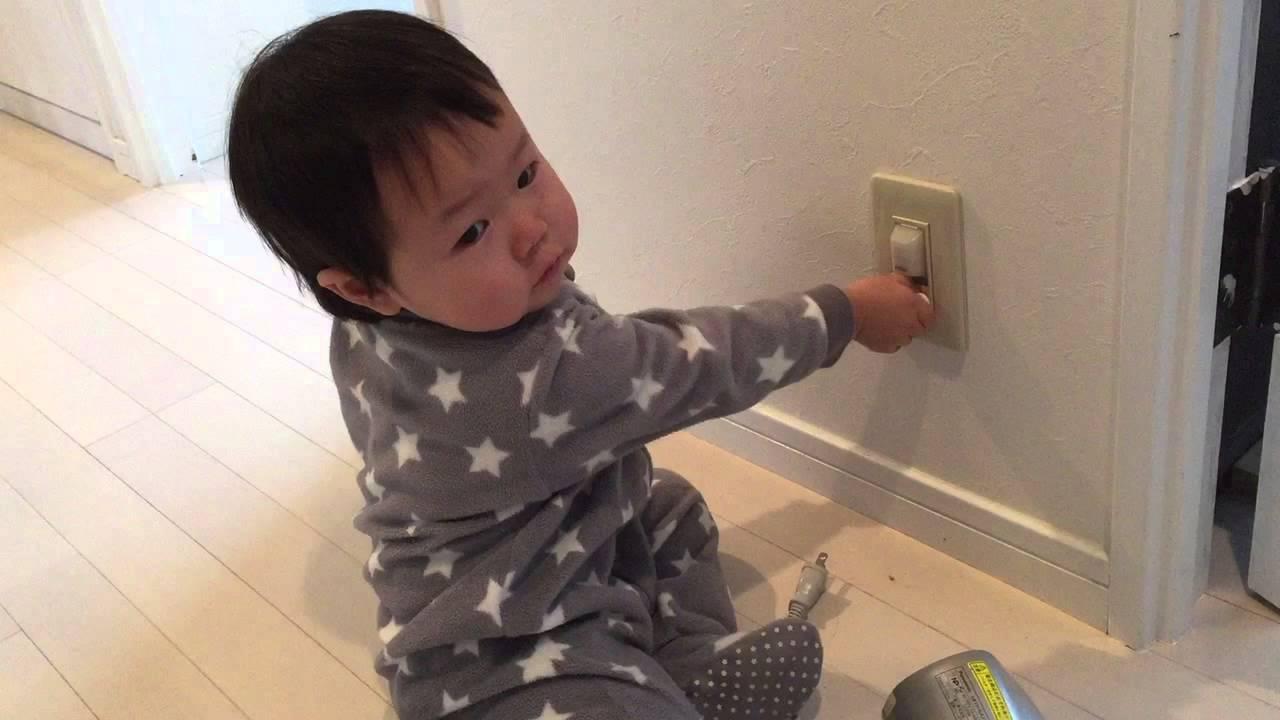 コンセントガードと1歳児