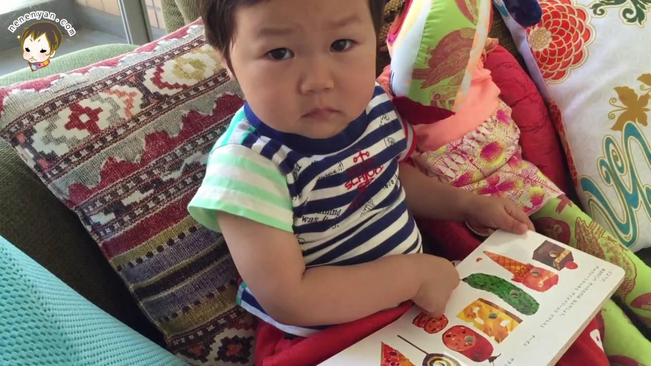 絵本読み聞かせ はらぺこあおむし 1歳10ヶ月