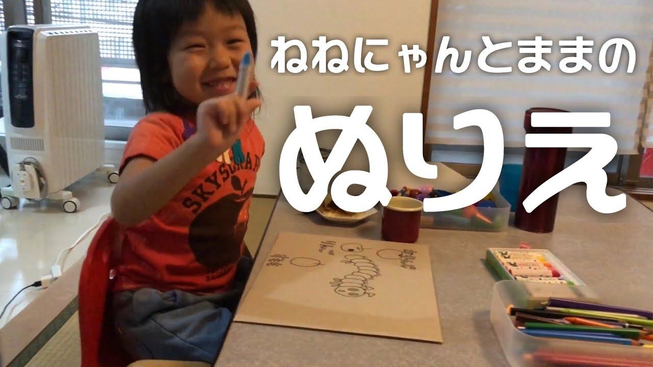 ママの手描きのぬりえ-はらぺこあおむし 4歳2ヶ月