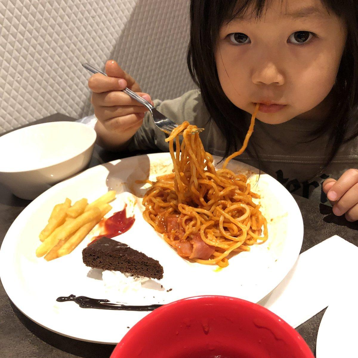 大衆イタリアン食堂大福千葉ニュータウン店