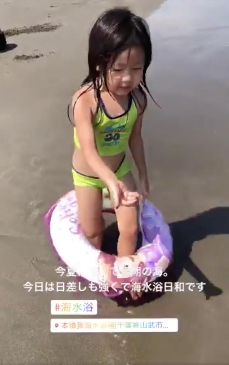 海水浴なう。