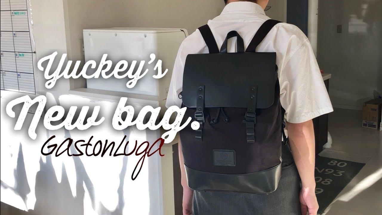 ユッキーの新しいバックパック開封動画