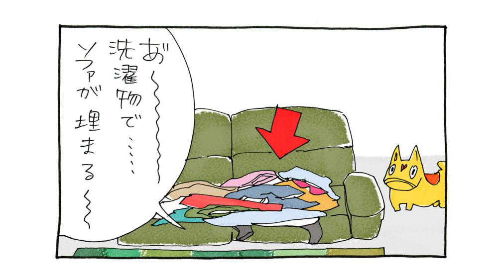 【漫画動画】幼児育児中の洗濯物保管/3兄妹と洋服