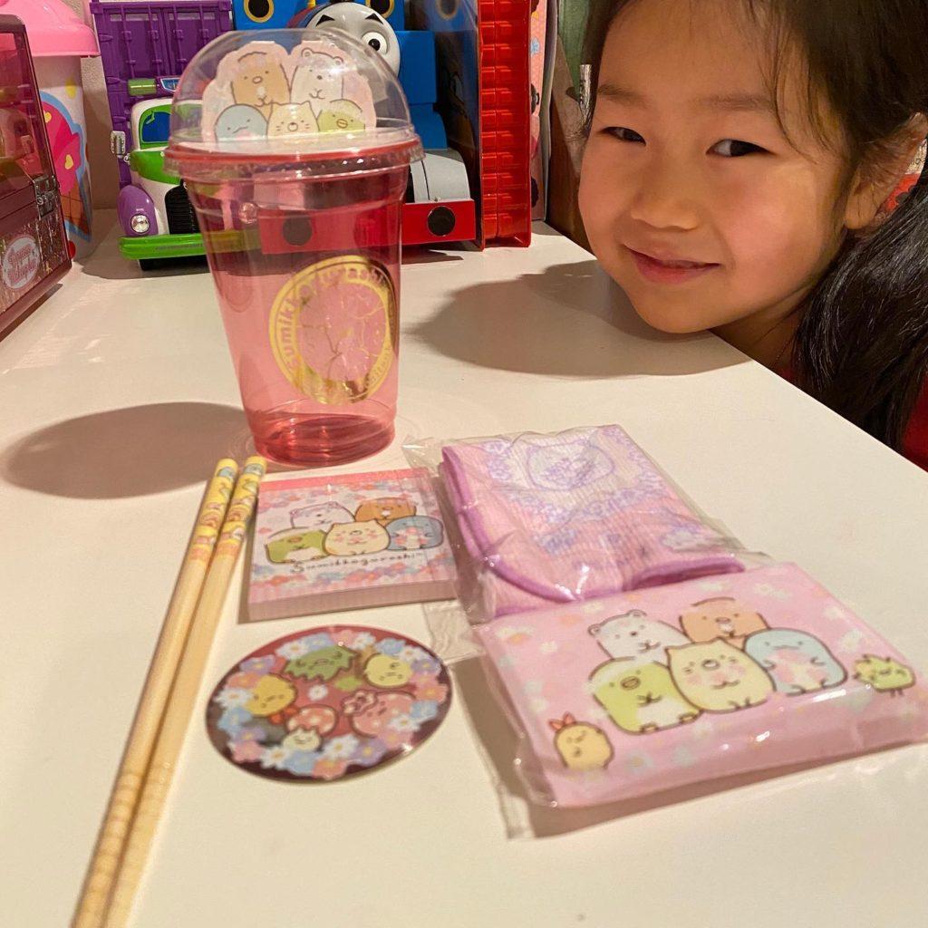 幼児の日常 子育てブログ | 読者さんからのプレゼント