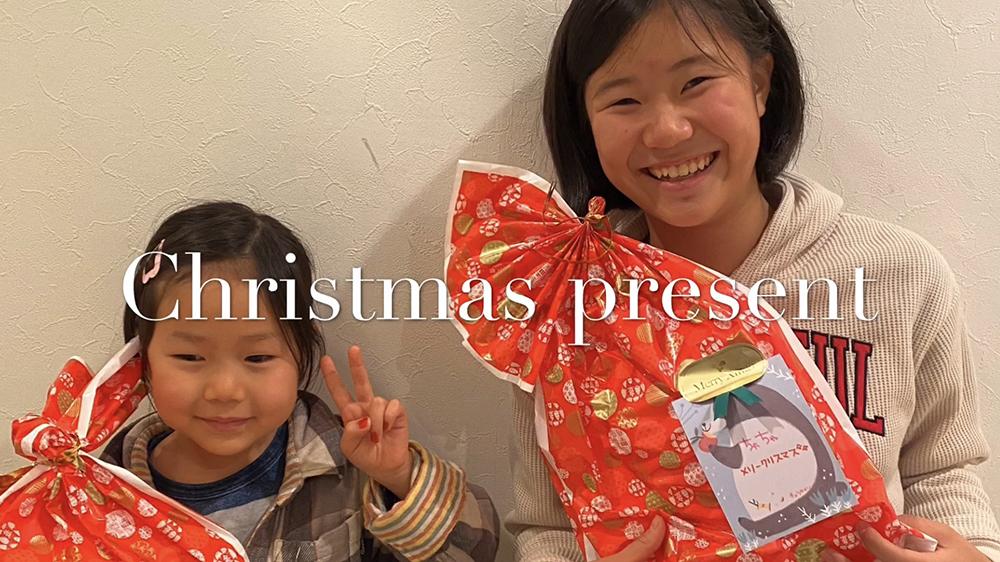 クリスマスの宅配便