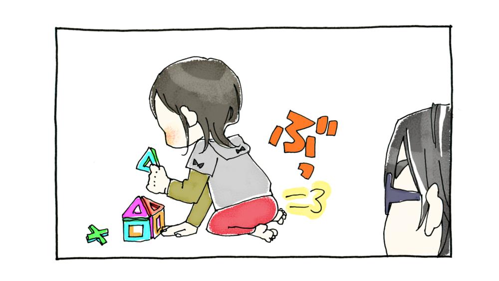 【漫画動画】3歳3ヶ月とかわいいオナラ