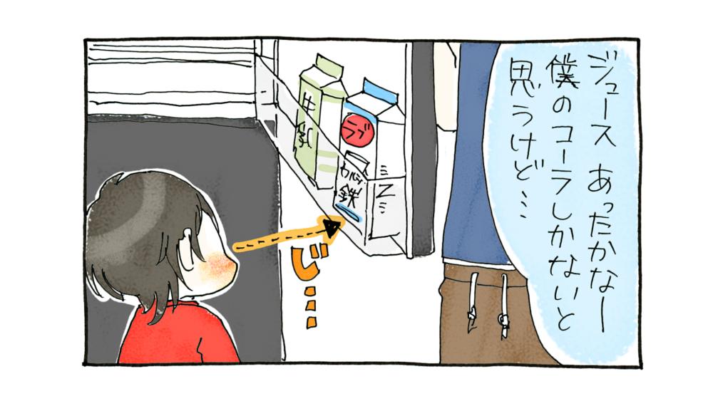 【漫画動画】3歳8ヶ月と新しいジュース