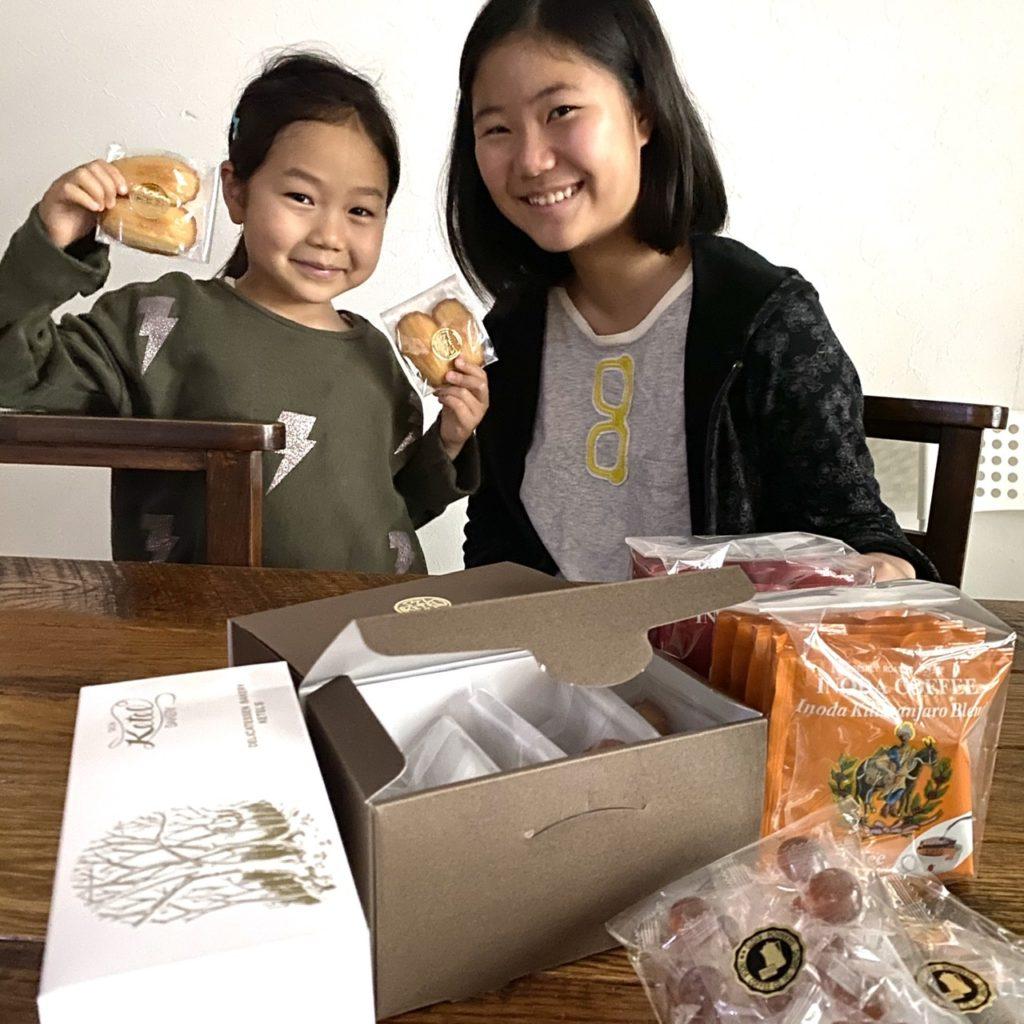 幼児の日常 子育てブログ | リッチな焼き菓子