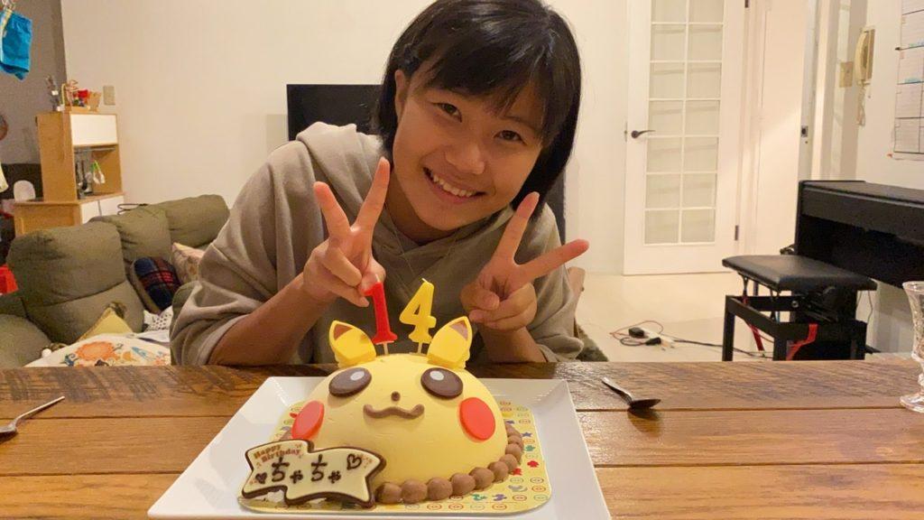 ちゃちゃ14歳 お誕生日